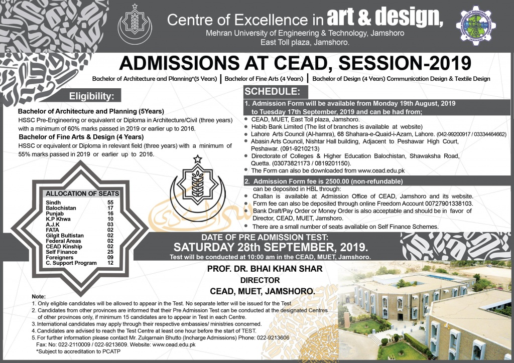 CEAD Admissions Poster